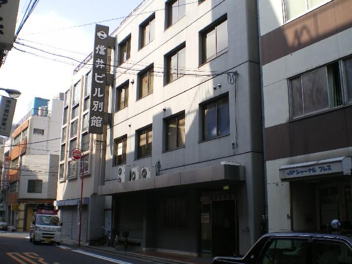 信井ビル別館35.jpgイメージ