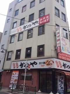 外観大島屋浅草橋.jpgイメージ