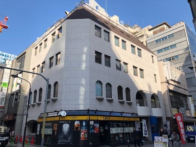 中沢建物新橋ビル