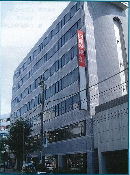 藤沢森井ビル
